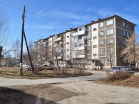 Sredneuralsk, Kalinin st, house 27А. Apartment house