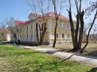 Sredneuralsk, Kalinin st, house 27. Apartment house
