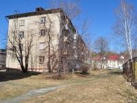 Среднеуральск, улица Калинина, дом 29А. многоквартирный дом