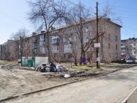 Sredneuralsk, Kalinin st, house 29А. Apartment house