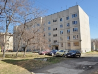 Sredneuralsk, Kalinin st, house 29Б. Apartment house