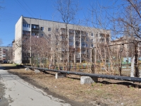 Среднеуральск, улица Калинина, дом 29Б. многоквартирный дом