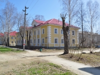 Sredneuralsk, Kalinin st, house 29. Apartment house