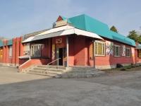 Sredneuralsk, Kalinin st, 房屋 35А. 商店