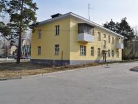 Среднеуральск, Калинина ул, дом 37