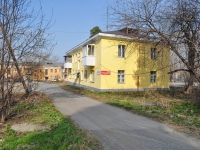 Sredneuralsk, Kalinin st, house 37. Apartment house