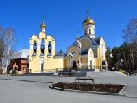 Среднеуральск, Калинина ул, дом 16