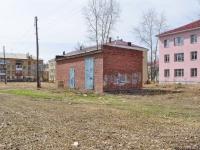 Sredneuralsk, Kalinin st, service building