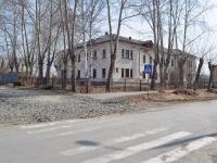 Среднеуральск, улица Куйбышева, дом 1. офисное здание