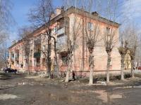 Среднеуральск, Куйбышева ул, дом 4