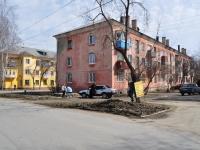 Среднеуральск, улица Куйбышева, дом 4. многоквартирный дом