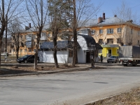 Sredneuralsk, Kuybyshev st, house 6Б. store