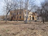 Sredneuralsk, Kuybyshev st, 房屋 6Г. 艺术学校