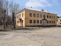 Среднеуральск, улица Куйбышева, дом 6Г. школа творчества