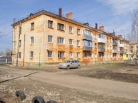 Среднеуральск, улица Куйбышева, дом 6. многоквартирный дом