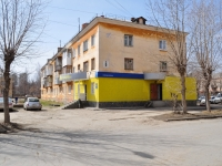 Sredneuralsk, Kuybyshev st, house 6. Apartment house