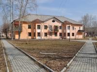 Среднеуральск, улица Куйбышева, дом 9А. многоквартирный дом