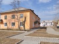 Sredneuralsk, Kuybyshev st, 房屋 9А. 公寓楼