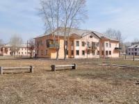 Sredneuralsk, Kuybyshev st, house 9А. Apartment house