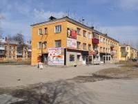 Среднеуральск, улица Куйбышева, дом 10. многоквартирный дом