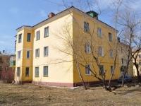 Среднеуральск, Куйбышева ул, дом 11