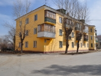 Sredneuralsk, Kuybyshev st, house 11. Apartment house