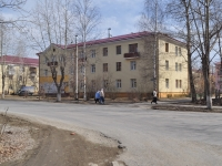 Sredneuralsk, Kuybyshev st, house 12. Apartment house