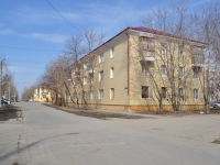 Sredneuralsk, Kuybyshev st, house 13. Apartment house