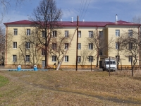 Sredneuralsk, Kuybyshev st, house 14. Apartment house