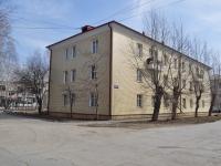 Среднеуральск, Куйбышева ул, дом 15
