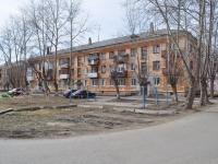 Среднеуральск, улица Куйбышева, дом 16А. многоквартирный дом