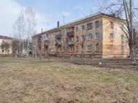 Sredneuralsk, Kuybyshev st, 房屋 16А. 公寓楼