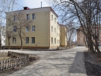 Sredneuralsk, Kuybyshev st, house 16. Apartment house