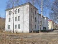 Sredneuralsk, Kuybyshev st, house 17. Apartment house