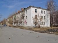 Среднеуральск, Куйбышева ул, дом 17