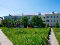 Среднеуральск, Куйбышева ул, дом 9