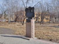 Среднеуральск, улица Куйбышева. памятник Д.Н. Смирнову