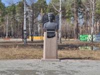 Среднеуральск, улица Куйбышева. памятник И.А. Кукарину