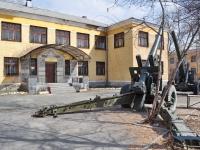 Sredneuralsk, 纪念碑