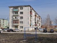 Sredneuralsk, Uralskaya st, house 1А. Apartment house