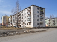 Среднеуральск, улица Уральская, дом 1А. многоквартирный дом