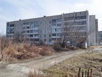 Среднеуральск, улица Уральская, дом 2А. многоквартирный дом