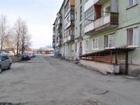 Sredneuralsk, Uralskaya st, house 2. Apartment house
