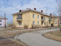 Sredneuralsk, Uralskaya st, house 3А. Apartment house