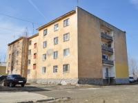 Среднеуральск, улица Уральская, дом 3Б. общежитие