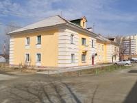 Среднеуральск, улица Уральская, дом 3. многоквартирный дом