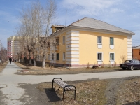 Sredneuralsk, Uralskaya st, house 3. Apartment house