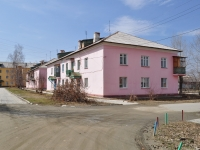 Sredneuralsk, Uralskaya st, house 5. Apartment house