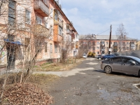 Sredneuralsk, Uralskaya st, house 11. Apartment house