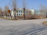 Среднеуральск, улица Уральская, дом 14. школа №31
